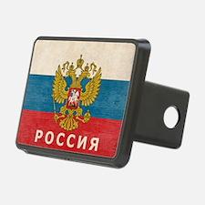 russia13 Hitch Cover