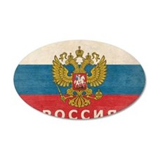 russia13 Wall Decal
