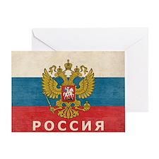 russia13 Greeting Card
