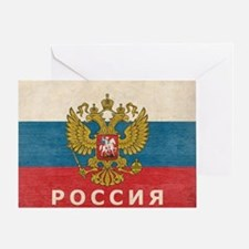russia13 Greeting Card