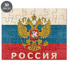 russia13 Puzzle
