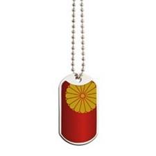 JImS (incred2) Dog Tags