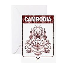 Cambodia7 Greeting Card