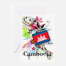 flowerCambodia1 Greeting Card
