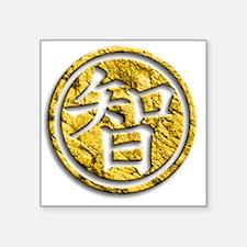 "Chinese signs wisdom 2 B Square Sticker 3"" x 3"""