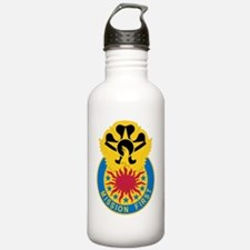 111 Military Intellige Water Bottle