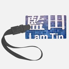 Hong Kong Subway Lam Tin 1750 Luggage Tag