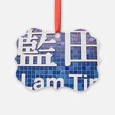 Hong Kong Subway Lam Tin 1750 Ornament