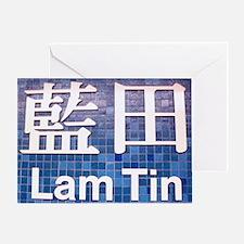Hong Kong Subway Lam Tin 1750 Greeting Card