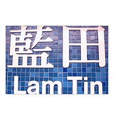 Hong Kong Subway Lam Tin  Postcards (Package of 8)
