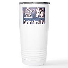 Hong Kong Subway Admiralty 1750 Travel Mug