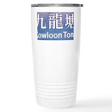 Hong Kong Subway Kowloon Tong 1 Travel Mug