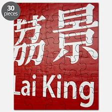 Hong Kong Subway Lai King 1396 Puzzle