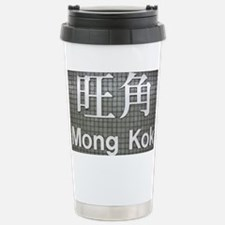 Hong Kong Subway Mong Kok 1750 Stainless Steel Tra