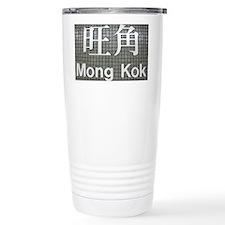 Hong Kong Subway Mong Kok 1750 Travel Mug