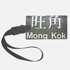 Hong Kong Subway Mong Kok 1750 Luggage Tag