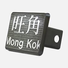 Hong Kong Subway Mong Kok  Hitch Cover
