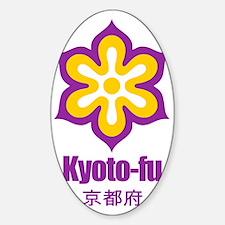 Kyoto-ken (flat) pocket Decal