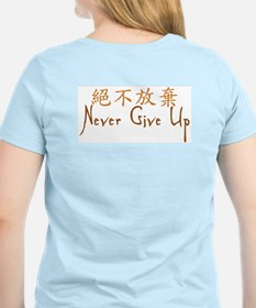 """""""Never Give Up"""" ~ T-Shirt"""