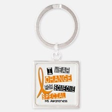 D SOMEONE SPECIAL Square Keychain