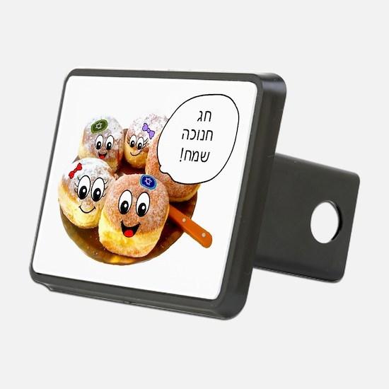 Chanukah Sameach Donuts Hitch Cover