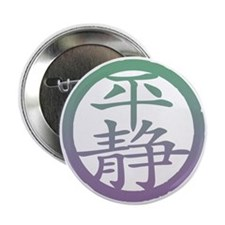 """""""Chinese Insignia"""" BUTTON ~ jade/lavender"""