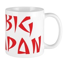 Im Big In Japan Mug