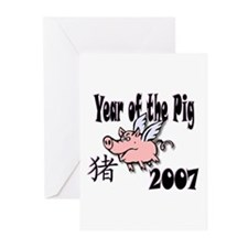 2007 Pig Greeting Cards (Pk of 10)