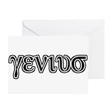 Greek Genius Greeting Cards (Pk of 10)
