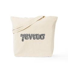 Greek Genius Tote Bag
