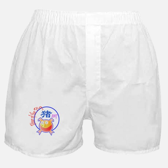 Year O' the Piggy Boxer Shorts