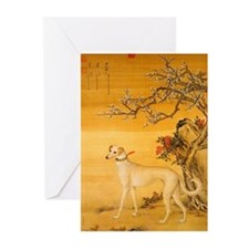 chinese grey 20047 Greeting Cards