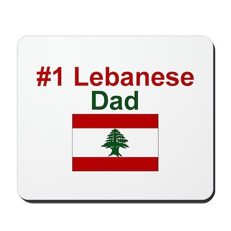 #1 Lebanese Dad Mousepad