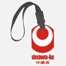 Okinawa-ken (flat) pocket Luggage Tag
