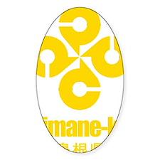 Shimane-ken (flat) yellow Decal