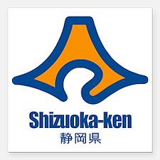 "Shizuoka-ken (flat) pock Square Car Magnet 3"" x 3"""