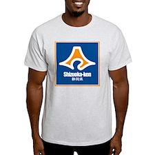 Shizuoka-ken (flat) T-Shirt