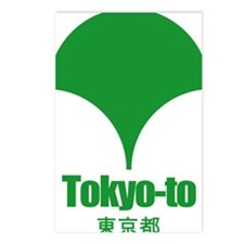 Tokyo-to (flat) pocket Postcards (Package of 8)