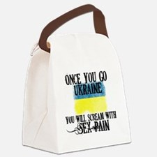 ukrainesexpain.gif Canvas Lunch Bag