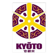 Kyoto City Postcards (Package of 8)