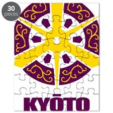 Kyoto City Puzzle