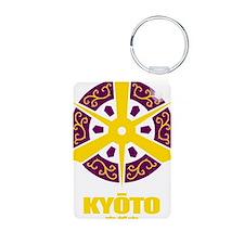 Kyoto City (gold) Aluminum Photo Keychain