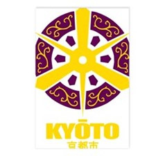 Kyoto City (gold) Postcards (Package of 8)