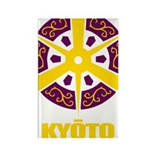 Kyoto City (gold) Rectangle Magnet