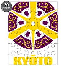 Kyoto City (gold) Puzzle