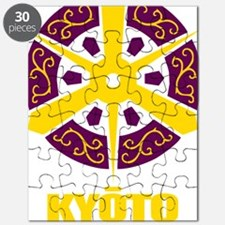 Kyoto City (gold) Puzzle