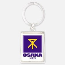 Osaka City Portrait Keychain