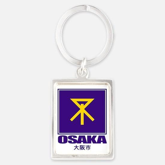 Osaka City Portrait Keychain