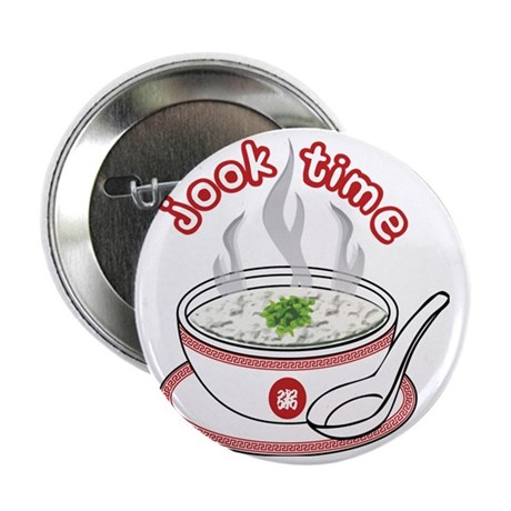 """Jook Time 2.25"""" Button"""