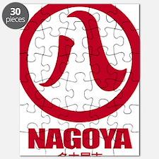 Nagoya City Puzzle